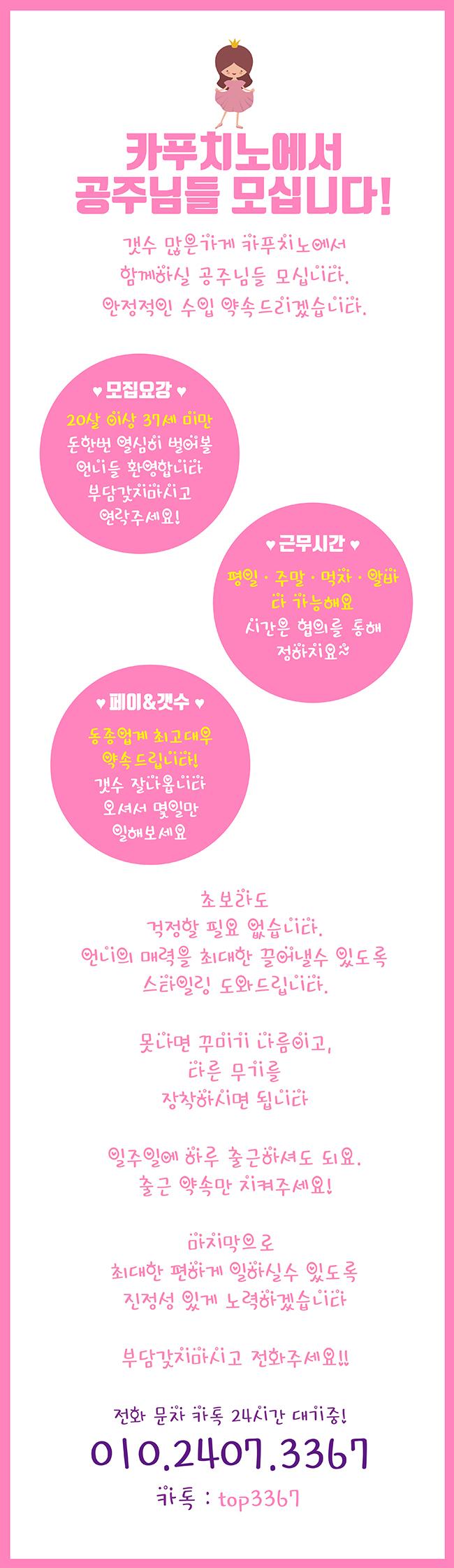 광고2-카푸치노-공용.jpg